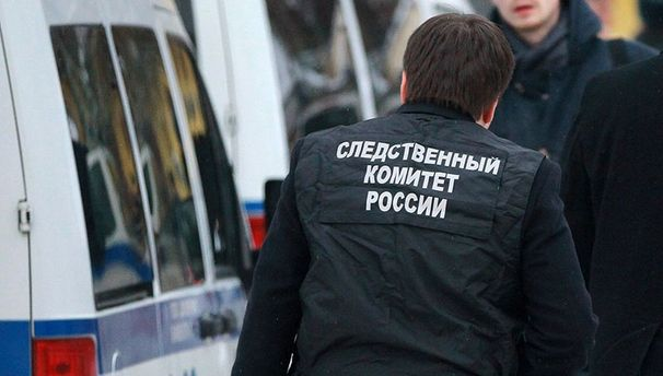 Российские правоохранители