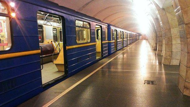 Київське метро, станція