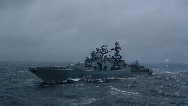 Російський флот