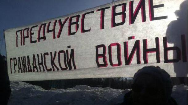 Марш у Москві
