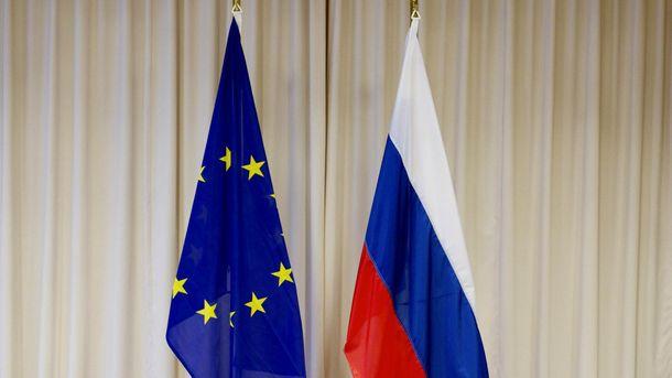 ЄС — Росія