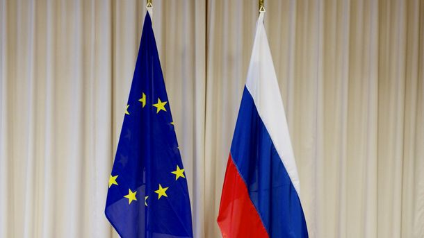 ЕС — Россия