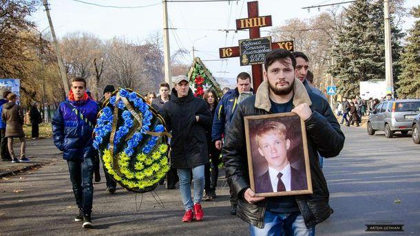 Похороны Чубенко