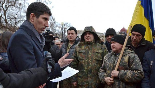Протест участников АТО в Кировограде