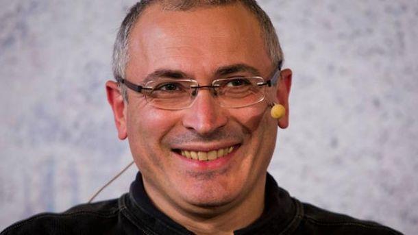 Михайло Ходорковський