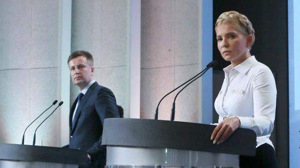 Тимошенко и Наливайченко