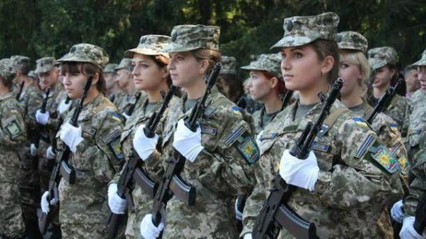 Сколько женщин служит в рядах ВСУ