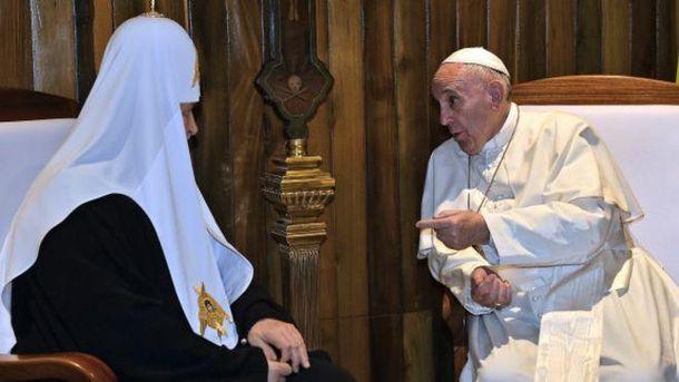 Понтифік і патріарх
