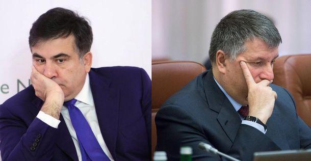 Арсен Аваков і Міхеїл