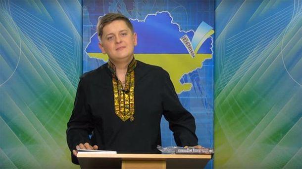 Олександр Шелест