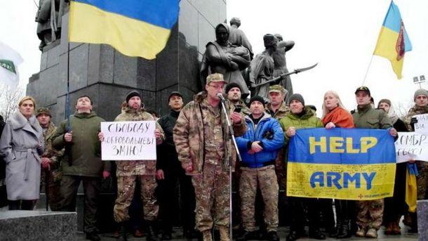 Бойцы АТО вышли на протест в Харькове