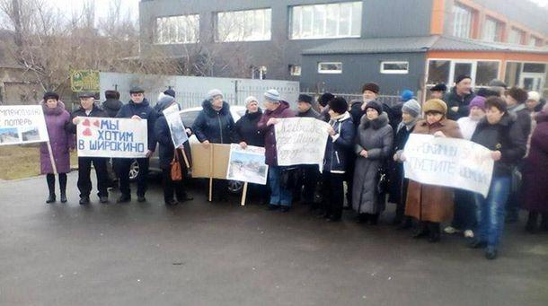 Мітинг у Широкиному