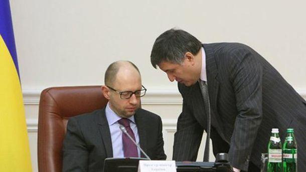 Арсеній Яценюк та Арсен Аваков