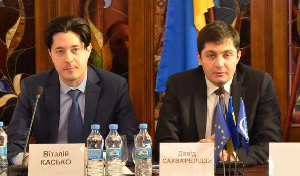 Касько и Сакварелидзе