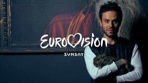 SunSay: скандал на Євробаченні