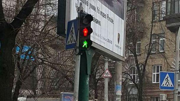 Неопределенный светофор