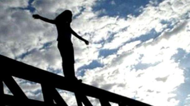 Самогубство