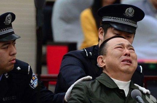 Ведут на казнь миллиардера Лю Ханя