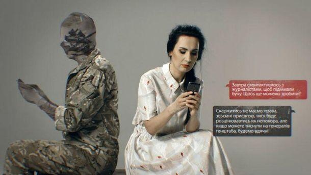 Общение между волонтерами и украинскими военными