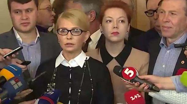 Юлія Тимошенко у Раді