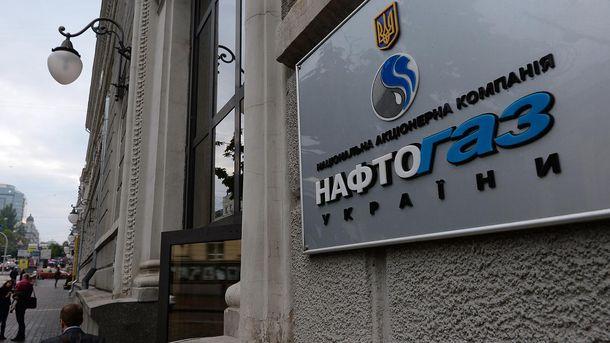 «Нафтогаз» направилРФ письменное оповещение обинвестиционном споре поактивам вКрыму