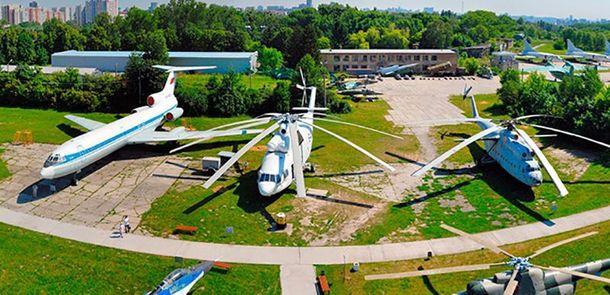 Державний музей авіації України