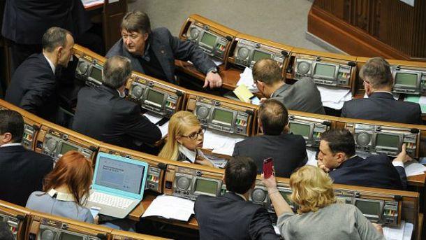 Депутати у Верховній Раді
