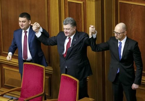 Гройсман, Порошенко, Яценюк