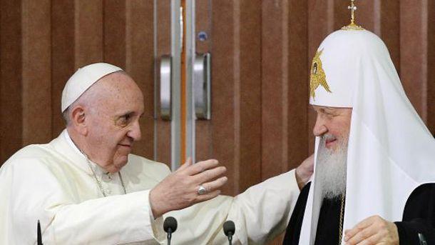 Зустріч Папи Римського Франциска і патріарха Кирила