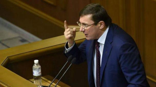 УПорошенко обсуждают, можноли Луценко поставить наместо Шокина