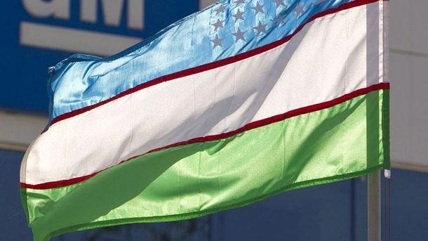 Флаг Узбекистана