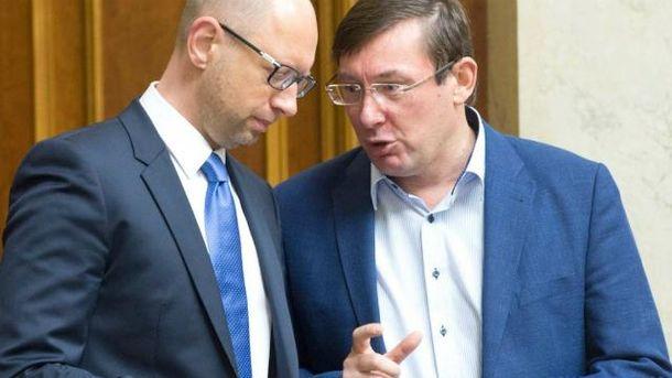 Арсеній Яценюк, Юрій Луценко