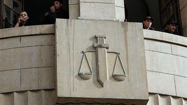 Египетский суд