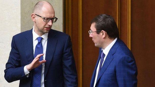 Арсений Яценюк и Юрий Луценко