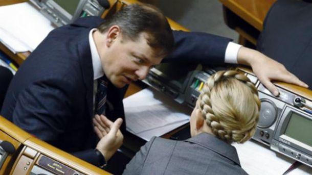 Олег Ляшко и Юлия Тимошенко