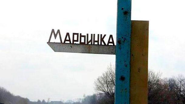 Марьинка