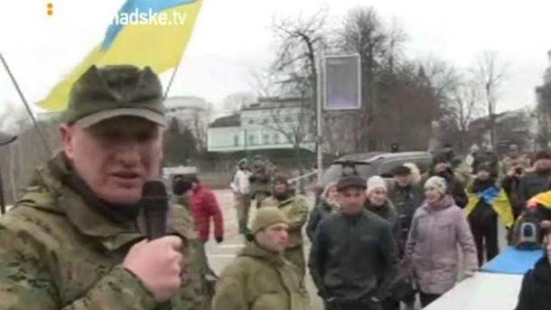 Мітинг на Майдані