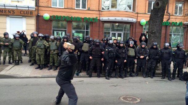 Погром у Сбербанка в Киеве