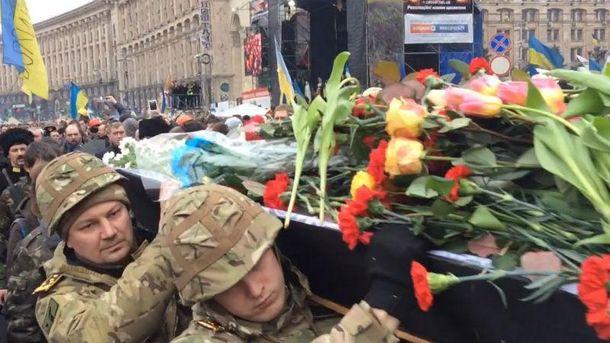 Похороны Героя