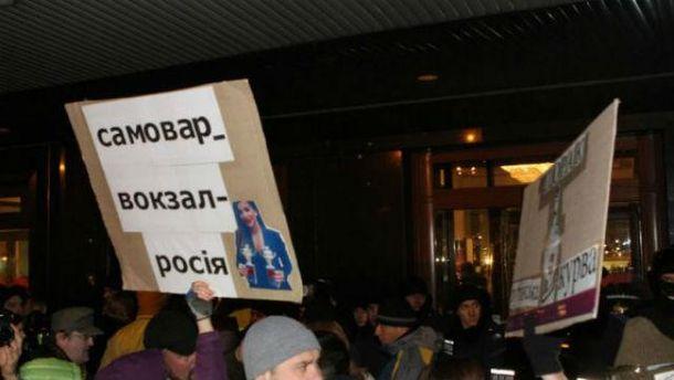 Протест против Лорак
