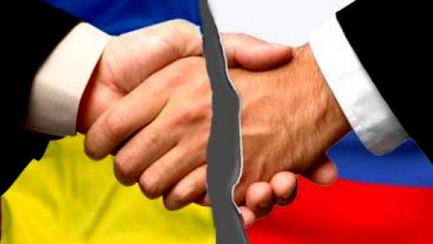 Переговори України з Росією