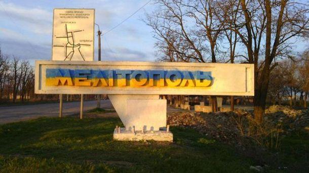 УМелітополі урезультаті стрілянини загинув громадян однієї зкраїн Кавказу
