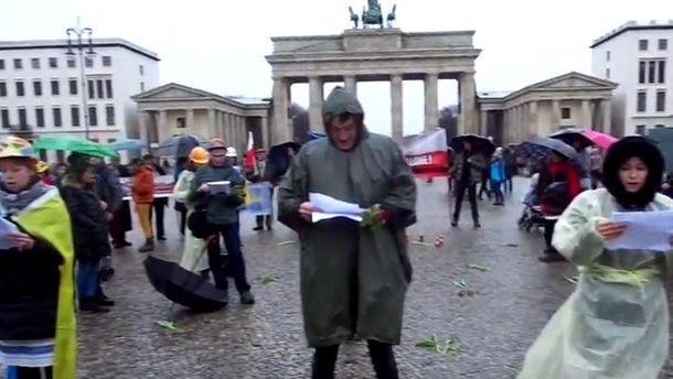 Акция памяти в Берлине