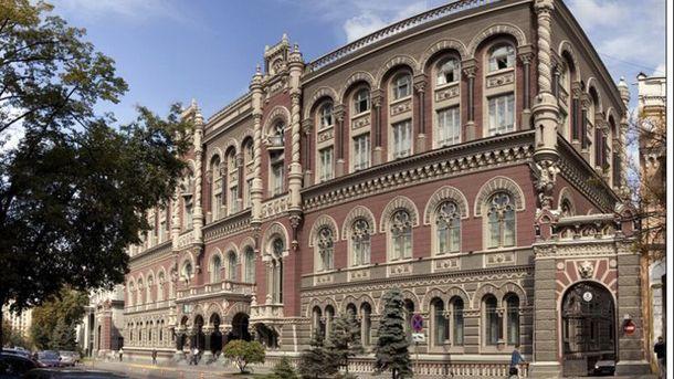 Нацбанк определил 'ПриватБанк', 'Ощадбанк' и 'Укрэксимбанк' системно важными для Украины