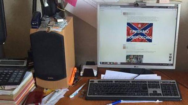 Компьютер пропагандиста