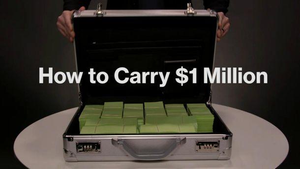 Як перевезти 1 мільйон доларів