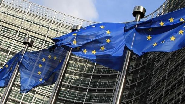 Прапори Євросоюзу