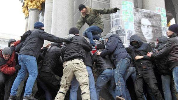 Стычка на Майдане Независимости 22 февраля