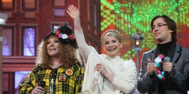 Пугачева, Тимошенко и Галкин