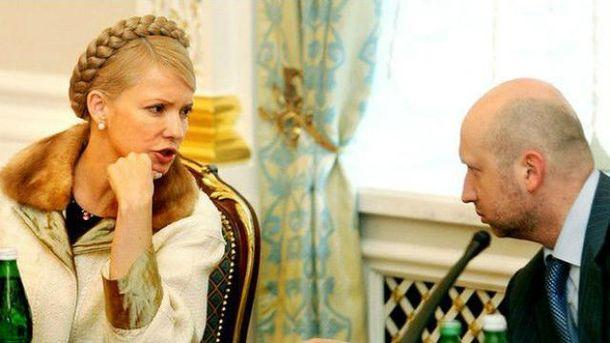 Юлія Тимошенко, Олександр Турчинов